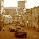 Moscou au centre ville, Kitaï Gorod