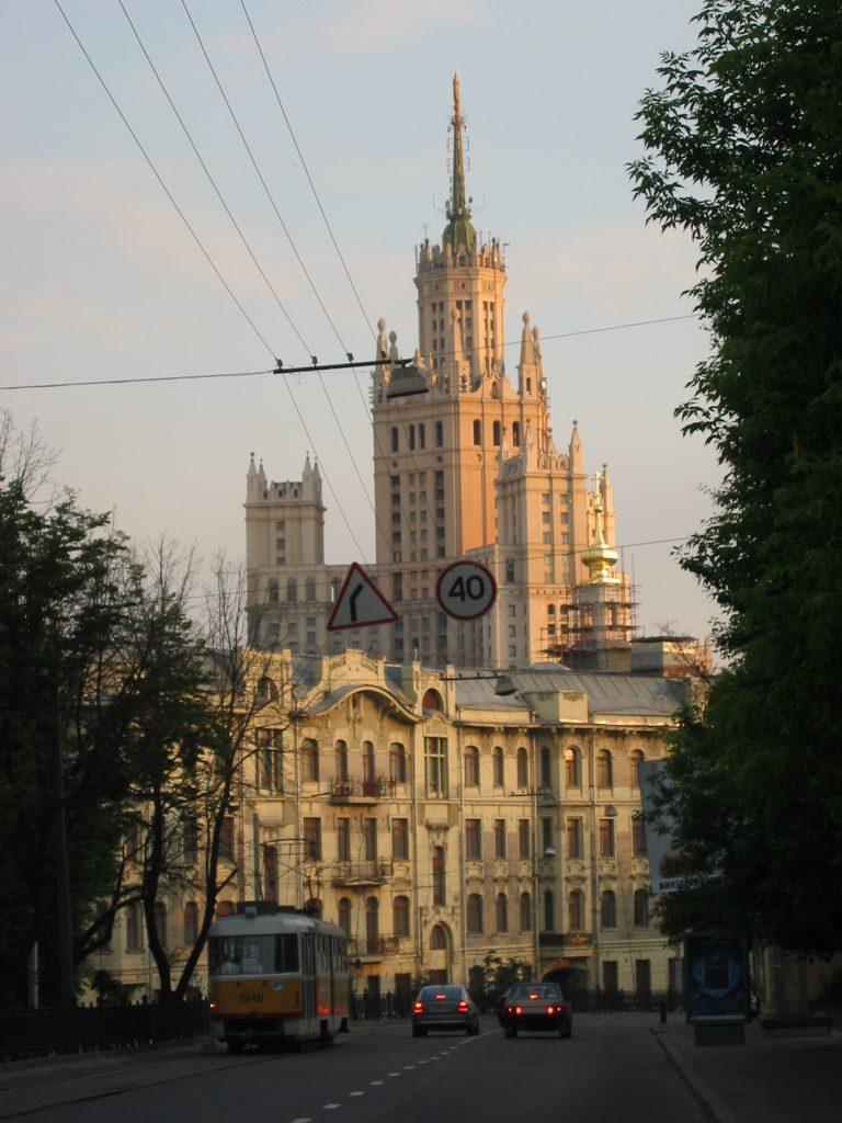 Photos de Moscou tours staliniennes