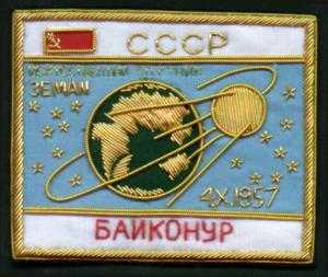 """""""Baikonour"""" Spoutnik"""