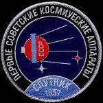 Spoutnik - badge sur les 1er appareil cosmiques soviétiques