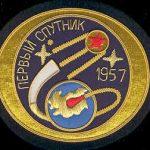 """""""le 1er Spoutnik"""" écrit en russe sur cet écusson"""