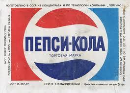Le Pepsi vendu en Russie en échange contre de la vodka stolichnaya