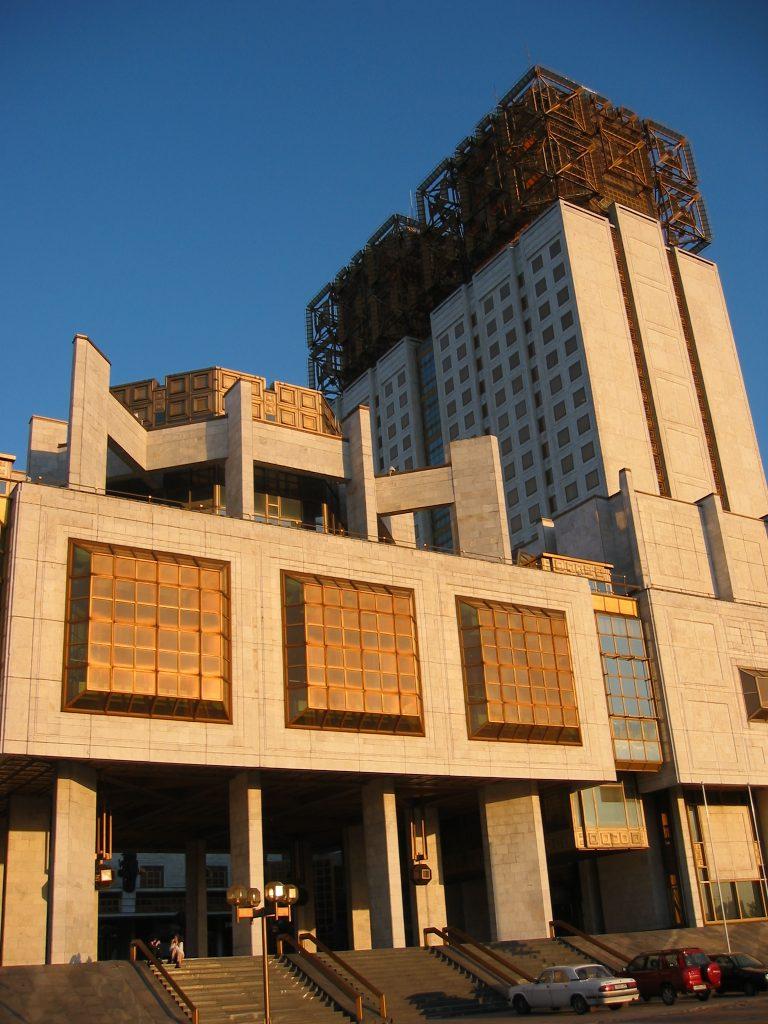 Architecture soviétique - Académie des Sciences