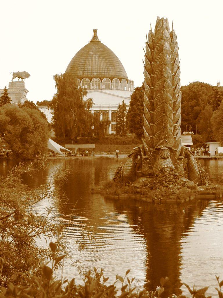 Architecture soviétique - Izmaïlovsky Parc