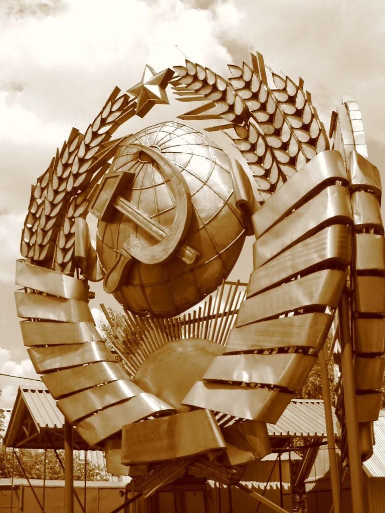 Architecture soviétique - Parc des statues Moscou