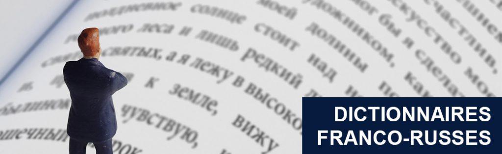 Les Dictionnaires franco russes