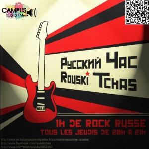 Une émission de radio sur les musiques russes alternatives