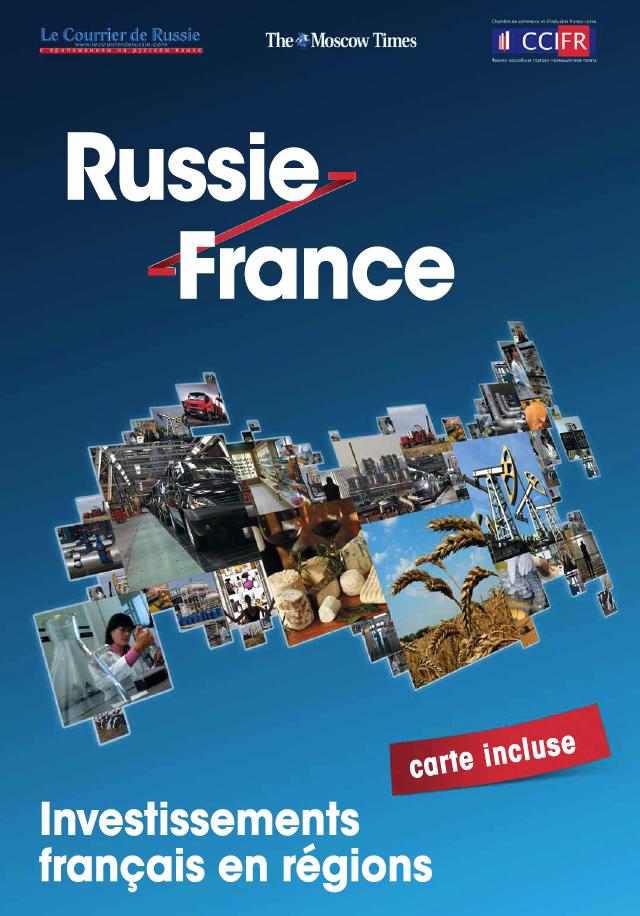 Entreprises françaises en Russie