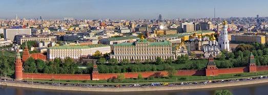 Vue panoramique du Kremlin à Moscou