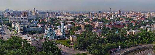Vue panoramique au dessus de Moscou
