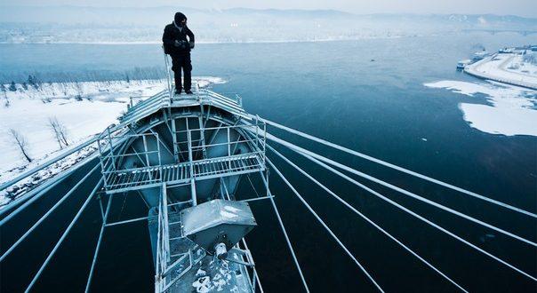 Roffers - Un pont quelque part en Russie