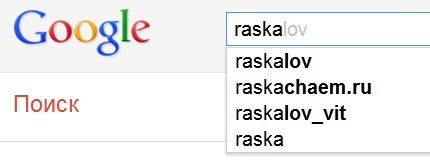 Vitaly Raskalov sur Google Russie