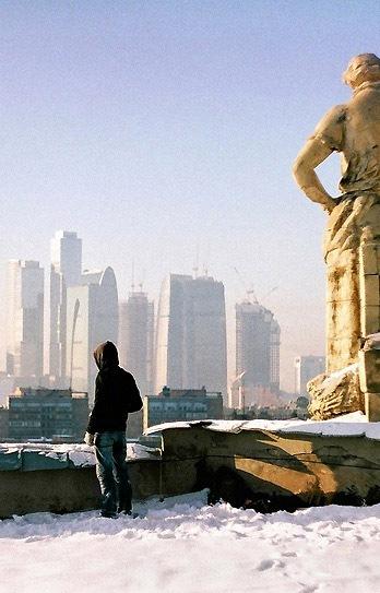 La City à Moscou