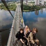 Pont de Moscou à Kiev