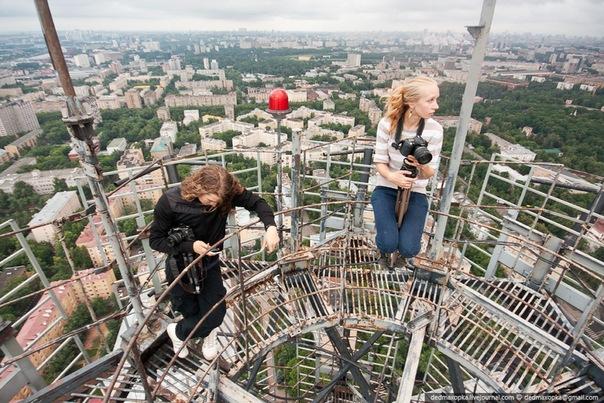 La fameuse tour de Shabolovskaya à Moscou