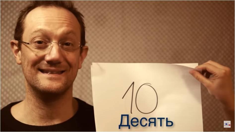 Compter en russe