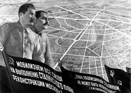 """Résultat de recherche d'images pour """"grands travaux staline"""""""