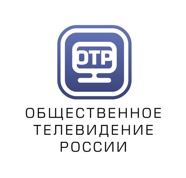 La télévision publique russe