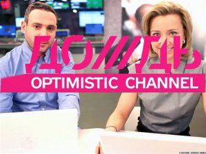 la chaîne de télévision reseau social