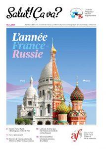 Promouvoir la langue russe : œuvrons ensemble !