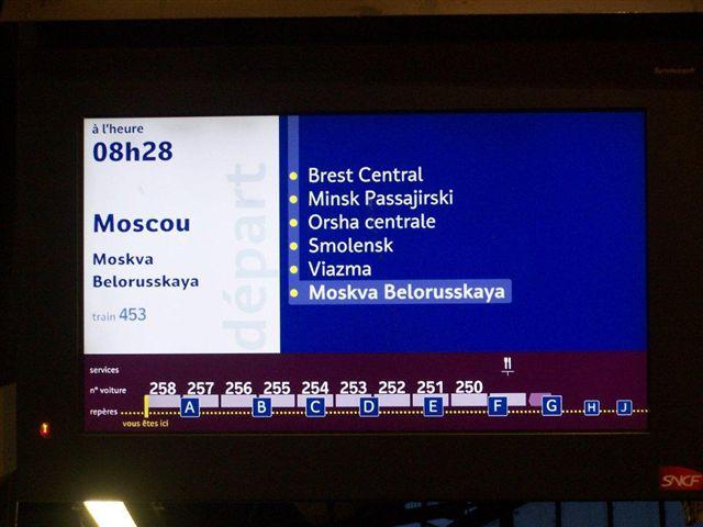 Paris Moscou Pékin… en train
