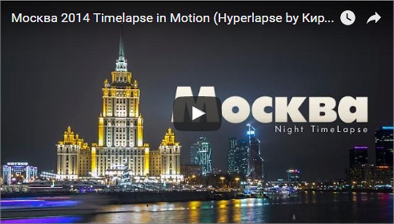 Time Lapse Moscou