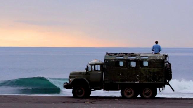 Surf au Kamtchatka