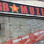 Le Musée du KGB à Prague