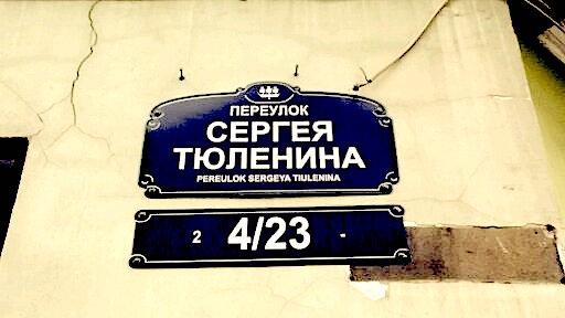 Saint Pétersbourg - Ballade