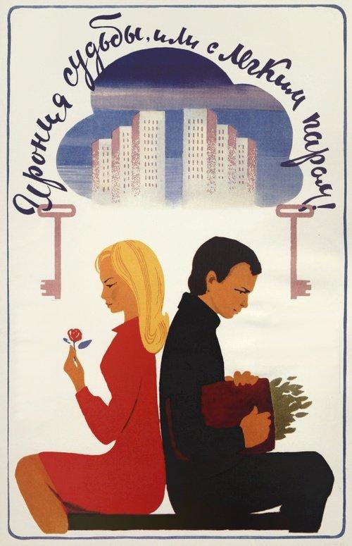 L'Ironie du sort films soviétiques comiques