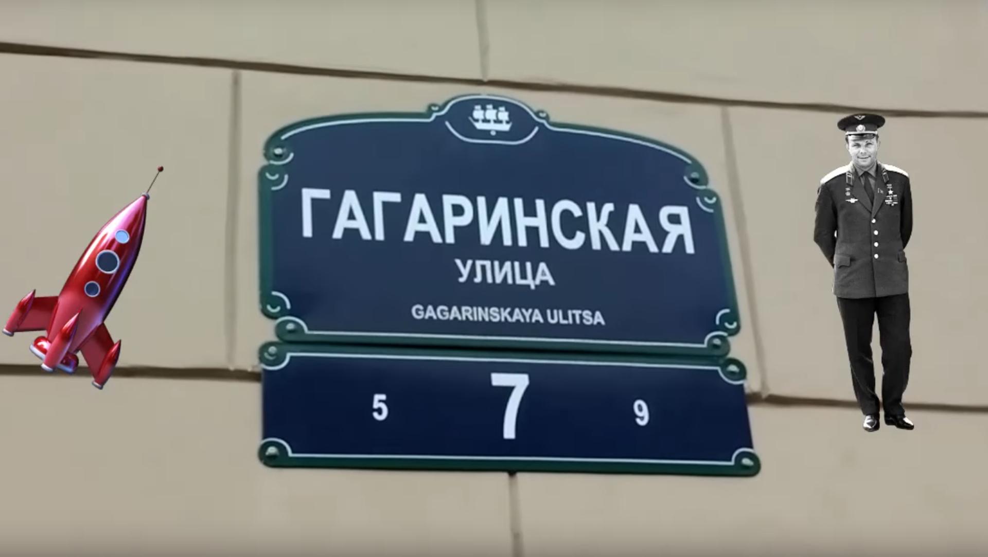 Se retrouver dans les rues de Moscou et Saint Petersbourg
