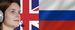 parler anglais en Russie