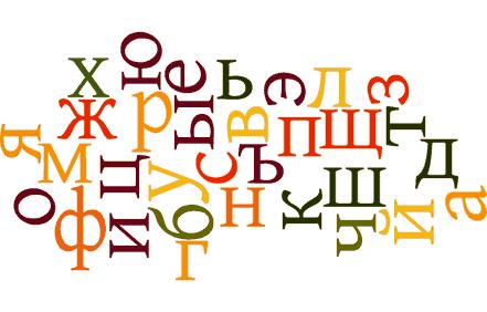 astuce apprendre russe