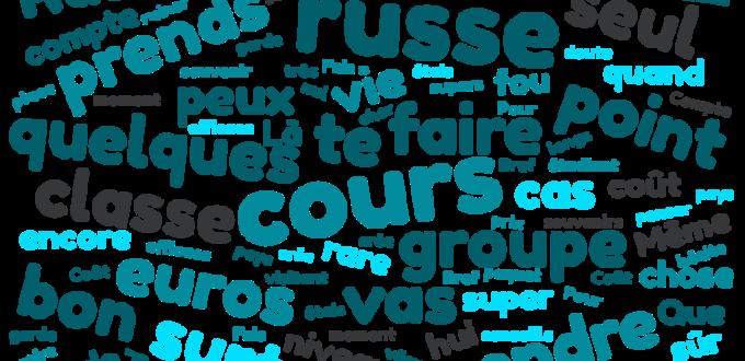 Les différents cours de russe