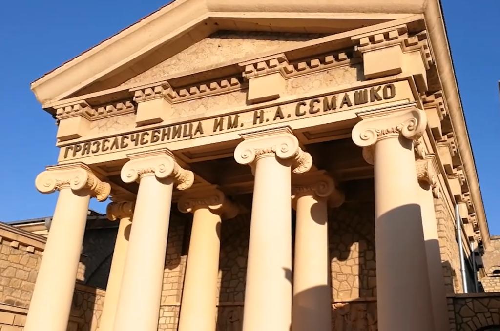 Eaux minérales, sources et sanatoriums du Caucase