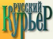 Russky-Kurier.jpg